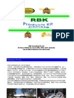 chinese_product_kit_mothernest