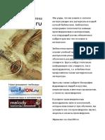 [classon.ru]_Ariosti-Largo-perelozhenie-guitar-Kartashov