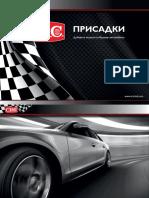 CRS Catalogue