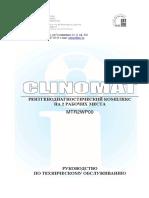 Сервисная инструкция CLINOMAT