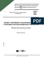 535-2005_f1