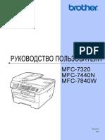 cv_mfc7440n_rus_usr_a