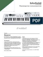 Waldorf Blofeld Manual_RU
