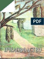 1952_04
