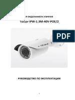 Tecsar IPW-1.3M-40V-POE/2