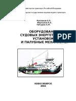 Mobject 2 PDF Io