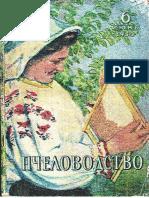 1952_06