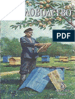 1952_08