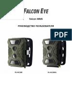 Instruction Falcon Eye FE-AC100
