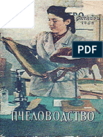 1952_10