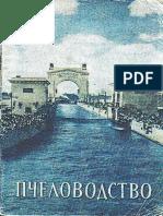 1952_11