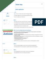 MPCB Web Portal