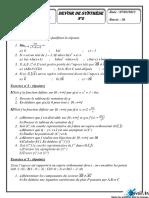 devoir-de-synthèse-n°2--2012-2013[lycées-elamel-fouchana]