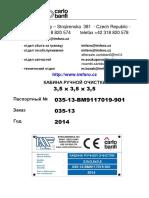 Cabina _035-13 - User Manual - Ru