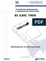 BI 530C TREK_manual_RUS_v.2020.09.3