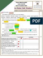 Correction-Examen-regional-Rabat-Sale-Kenitra-2018-1