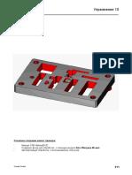 DXF importieren