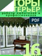 162-201079-16