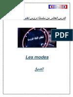 C10 Les Modes de Conjugaison