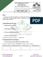 dzexams-uploads-sujets-304967