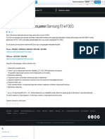 Samsung F3 and F3EG Firmware Patch_Update _ Seagate RUS