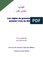 Regles Grammaire Tome 1