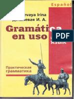 Дышлевая Gramática en uso U 1-22 и 39 - 43.compressed