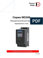 inovance md200