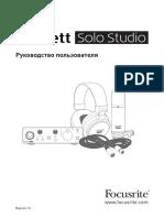 Scarlett Solo Studio 3G User Guide_RU