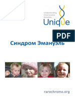 Emanuel syndrome Russian FTNW