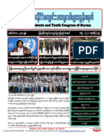 SYCB Monthly Bulletin for September(Vol-4, Issue-44)