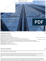 Ppg Tower Гуренко 2020