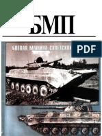 BMP doc