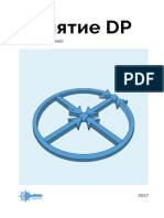 Å«¡´Ô¿Ñ DP