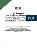 PGM_Senne_tournante_coulissante_dec2013