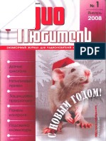 Revista Russa Radio lubitel Volume 1