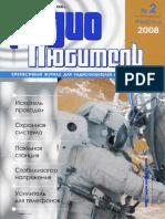 Revista Russa Radio lubitel Volume 2 ano 2008
