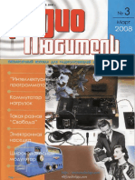 Revista Russa Radio lubitel Volume 3 ano 2008