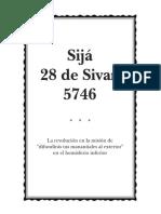 Sija 28 de Sivan 5746