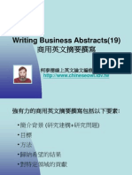Writing Business Abstracts(19)