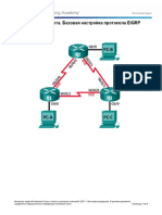 6.4.3.5 Lab - Configuring Basic EIGRP for IPv6