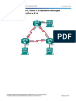7.2.3.6 Lab - Troubleshooting Basic EIGRP for IPv4 and IPv6