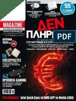 PC Magazine Martios 2011