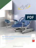 AVE 1 User ManualRU Id1569pdf