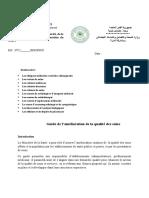 6. Guide de La Démarche Qualité