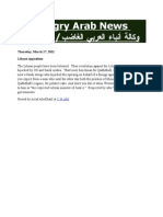 17-03-11 Libyan Opposition