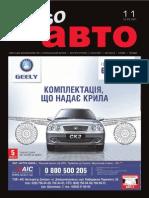 Aviso-auto (DN) - 11 /155/