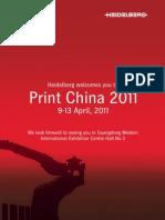 Heidelberg Invites you to Print China   9-13 Apr 2011 (1)