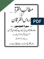 Mutalibul furqan fi duroosul Quran Sura Al Mominoon by Allama Ghulam Ahmed Parwez