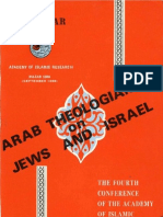Arab Theologians on Jews and Israel 4th Edition